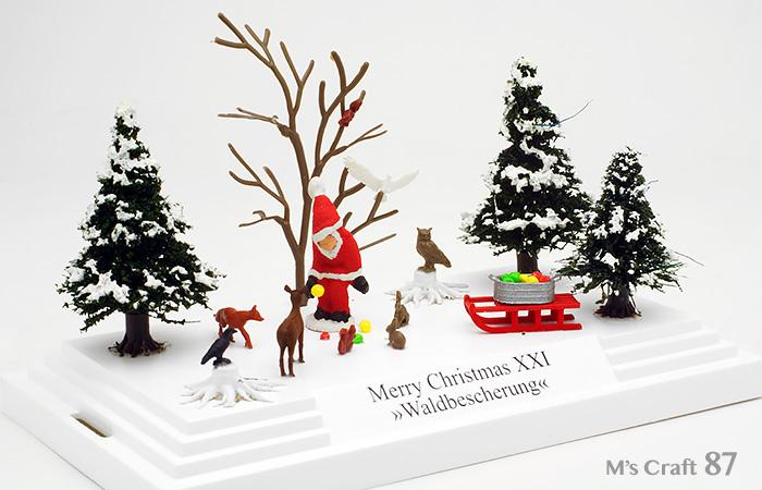 【ブッシュ】クリスマスジオラマ